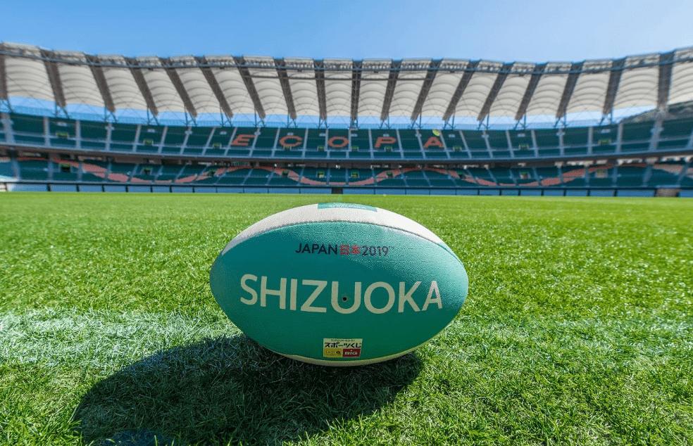 小笠山総合運動公園エコパスタジアムのラグビーワールドカップ試合日に駐車場は利用できる?ラグビー開催日はいつ?