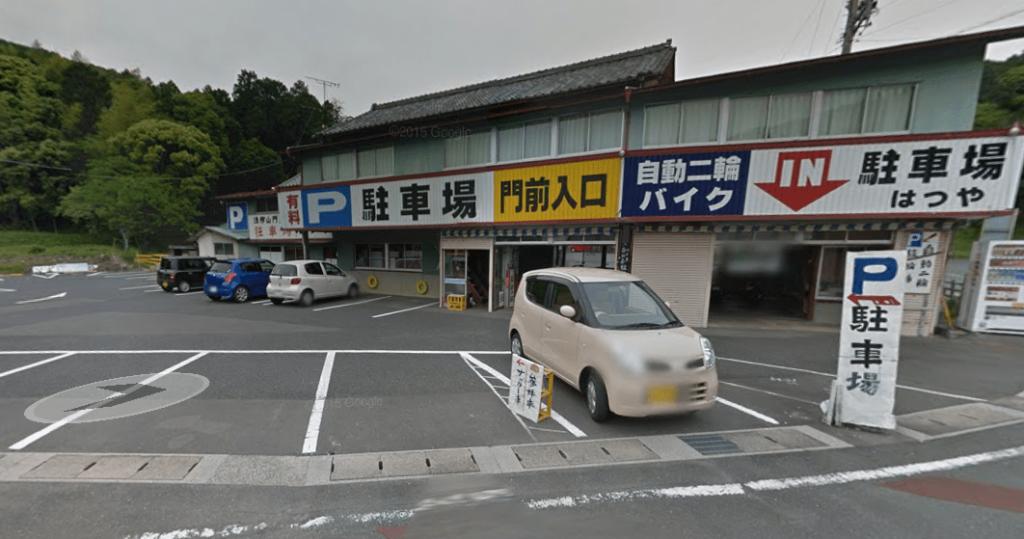 小笠山総合運動公園エコパスタジアムラグビーワールドカップ