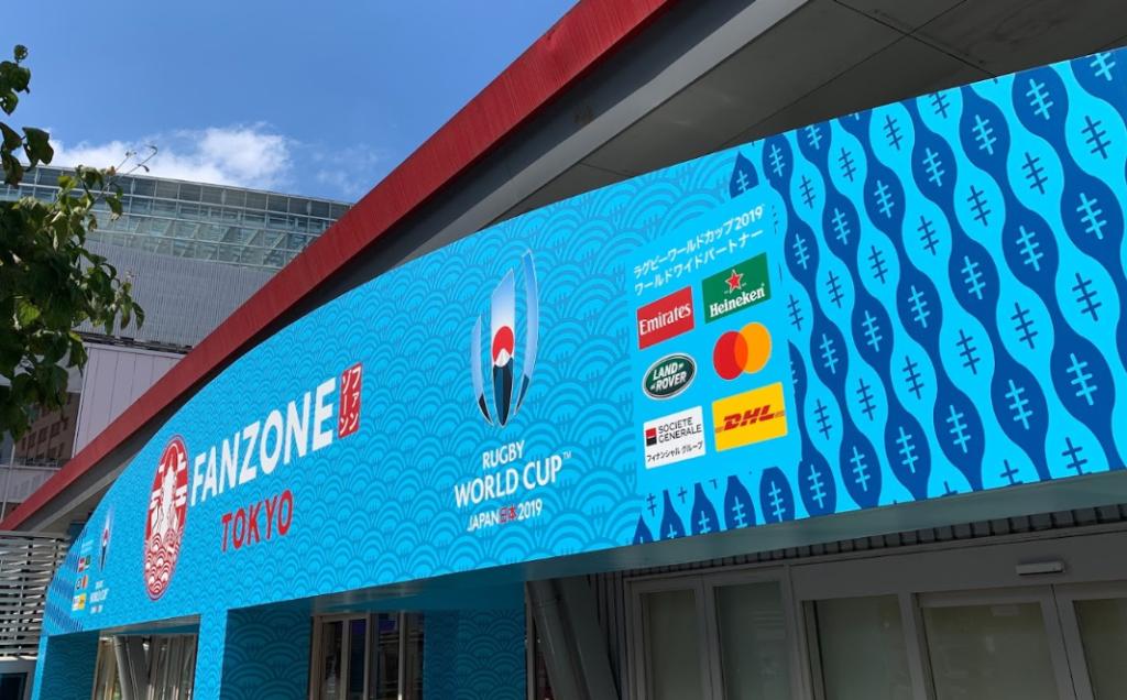 「東京スポーツスクエア」でラグビーワールドカップのパブリックビューイングを楽しむ!会場へのアクセス方法や営業時間は?