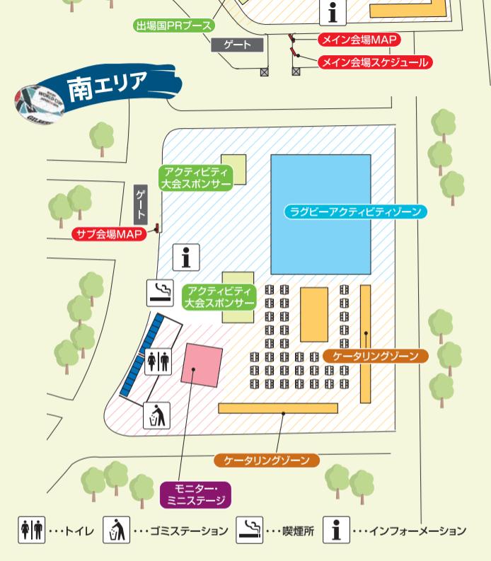 駿府城公園ラグビーパブリックビューイング